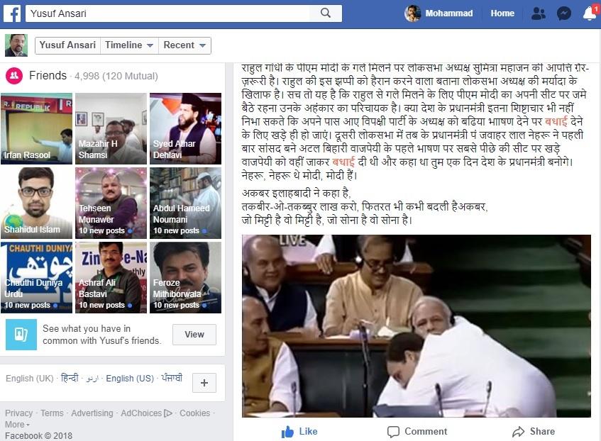 Rahul_Gandhi.jpg